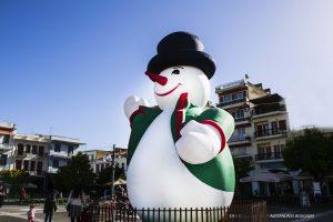 Το Spartavoice.gr σας εύχεται να είναι ευτυχισμένο το 2019