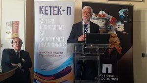 Πέτρος Τατούλης: «Μέσα από καινοτομία και επαγγελματισμό θα κατακτήσουμε την υπεραξία του εξαιρετικού ελαιολάδου της Πελοποννήσου»