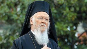 Δήλωση του Οικουμενικού Πατριάρχη Βαρθολομαίου για την έκρηξη στο Κολωνάκι