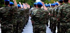 Δελτία απογραφής στρατεύσιμων κλάσης 2022