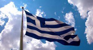 Σαν σήμερα 21 Ιανουαρίου: η Ελλάδα τίθεται υπό διεθνή οικονομικό έλεγχο λόγω πτώχευσης – απελευθερώνεται η Θεσσαλία