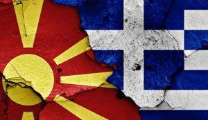 Σαν σήμερα 3 Ιανουαρίου: διαπραγματεύεται η μη χρήση της ονομασίας «Μακεδονία» από τη Γιουγκοσλαβία