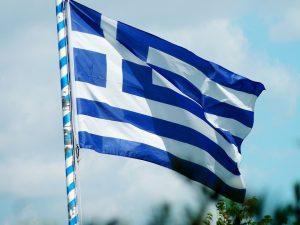 Σαν σήμερα 27 Ιανουαρίου: καθιερώνεται η ελληνική σημαία – τίθεται σε εφαρμογή ο Κώδικας Οδικής Κυκλοφορίας