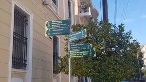 Νέες ενημερωτικές πινακίδες στην Σπάρτη