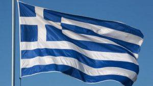Σαν σήμερα 1 Ιανουαρίου: καθορίζεται το γαλάζιο και το λευκό ως τα χρώματα της ελληνικής σημαίας.
