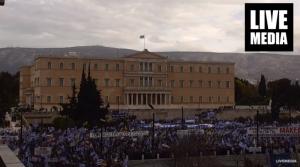 Ζωντανή μετάδοση από το Σύνταγμα και το συλλαλητήριο για το όνομα της Μακεδονίας
