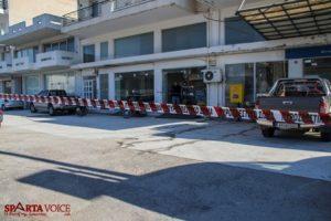 «Συναγερμός» στην Σπάρτη: Φάκελος με ύποπτη σκόνη εντοπίστηκε στο ταχυδρομείο