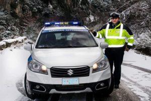 Καλημέρα και Καλή Εβδομάδα από την Γενική Αστυνομική Διεύθυνση Πελοποννήσου
