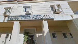 «Νέο «φιάσκο» Νίκα οι δηλώσεις του για το Κέντρο Υγείας Γαργαλιάνων»