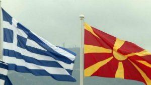 Προκαλούν οι δηλώσεις Ζάεφ : πρόκειται για «μακεδονο-ελληνική λύση».