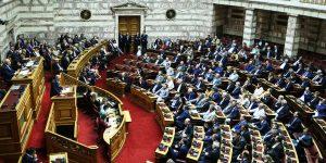 """153 οι """"εφιάλτες""""για την παραχώρηση του ονόματος Μακεδονία"""