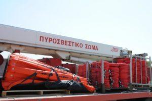 Νέες σωλήνες πυρόσβεσης στις Π.Υ Πελοποννήσου
