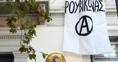 Επίθεση του «Ρουβίκωνα» σε πρεσβεία στην Αθήνα