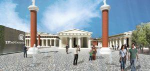 Η Αναγέννηση της Αρχαίας Σπάρτης με το θεματικό πάρκο «Spartapolis»