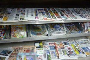 Τα πρωτοσέλιδα των κυριακάτικων εφημερίδων 17-2-2019