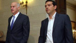 """""""Τέλος"""" συνεργασία ΣΥΡΙΖΑ –  Παπανδρέου"""