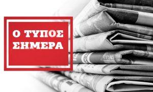 Πρωτοσέλιδα Κυριακάτικων εφημερίδων 3-2-2019