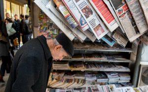 Πρωτοσέλιδα Κυριακάτικων Εφημερίδων 10-2-2019