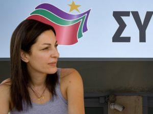 Δεκτή η παραίτηση Μυρσίνης από το ΣΥΡΙΖΑ