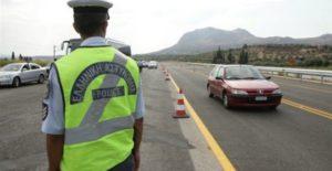 Συνελήφθη γυναίκα γιατί πετούσε αντικείμενα στην Π.Ε.Ο Αθηνών-Κορίνθου