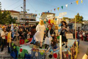 Με πολύ κέφι και χορό το καρναβάλι Κροκεών 2019