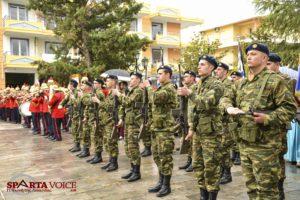 Το πρόγραμμα Εορτασμού της  Εθνικής Επετείου στην Σπάρτη