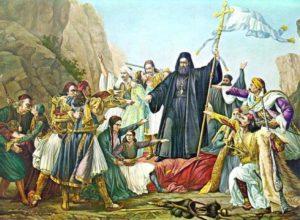 Σαν σήμερα 25 Μαρτίου : Έναρξη Επανάστασης από τον Επίσκοπο Παλαιών Πατρών Γερμανός