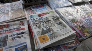 Πρωτοσέλιδα Κυριακάτικων πολιτικών εφημερίδων 3-3-2019