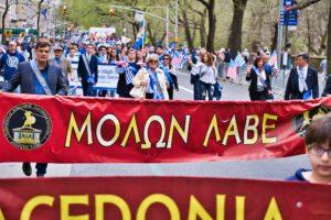 Εντυπωσίασαν οι Λάκωνες στην παρέλαση της Ν. Υόρκης