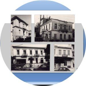 Η Σπάρτη και η ιστορία της μέσα από την αρχιτεκτονική – του Γ. Γιαξόγλου