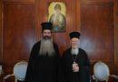 Επίσκεψη του Οικουμενικού Πατριάρχη στην Ελλάδα
