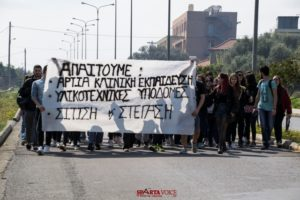 Πορεία διαμαρτυρίας από του φοιτητές Νοσηλευτικής Σπάρτης