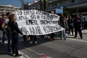 Αντίδραση των φοιτητών Σπάρτης κλείνοντας το κέντρο