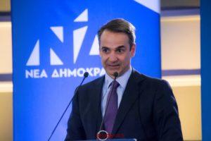 Κυριάκος Μητσοτάκης θα βάλουμε βέτο στην συμφωνία Τουρκίας – Λιβύης