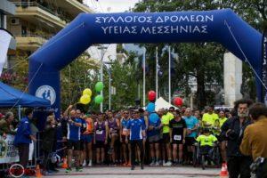 Με πάνω από 1700 αθλητές ο 19ος αγώνας δρόμου Καλαμάτας