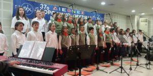 Στο 11ο φεστιβάλ χορωδιών το Δημοτικό Ξηροκαμπίου-Κροκεών-Δαφνίου