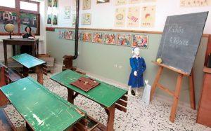 Ο δήμος Σπάρτης και η τοπική εκπαίδευση