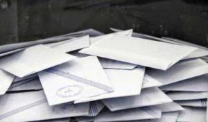 Άμεση η συγκρότηση διακομματικής για την ψήφο Ελλήνων του εξωτερικού