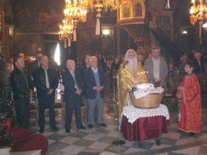 Ο ετήσιος εορτασμός του Γορτυνιακού Πολιτιστικού Συνδέσμου Σπάρτης