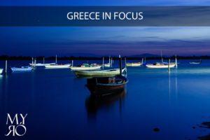 Greece in Focus σε γκαλερί της Θεσσαλονίκης με συμμετοχή Σπαρτιάτη φωτογράφου