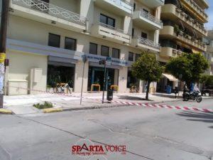 Νέο τηλεφώνημα για βόμβα στην Εθνική Τράπεζα στην Σπάρτη