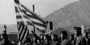 Εορτασμός της ημέρας Λήξης του Δευτέρου Παγκοσμίου Πολέμου.