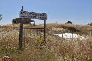 Κλειστό και εγκαταλελειμμένο το Ιερό Αμυκλαίου Απόλλωνα