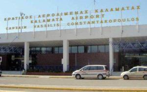 Σύλληψη 24χρονου στο Αεροδρόμιο Καλαμάτας