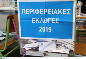 Τελικά αποτελέσματα εκλογών 26-5-2019 Περιφέρειας Πελοποννήσου