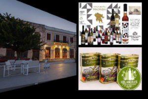 Δωρεάν προβολή επιχειρήσεων από το Επιμελητήριο Λακωνίας