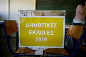 Αποτελέσματα εκλογών Β' Κυριακής – Δήμος Ευρώτα
