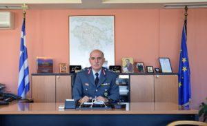 Νέος Γ. Π. Αστυνομικός Διευθυντής Πελοποννήσου