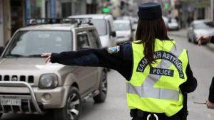 Έλεγχοι σε 14.366 οχήματα σε όλη την επικράτεια