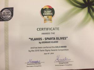 """Βραβεία γευσιγνωσίας & ποιότητας  2019 για την """"VLAHOS-SPARTA OLIVES"""""""